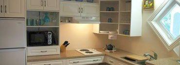 Urządzenia AGD w kuchni