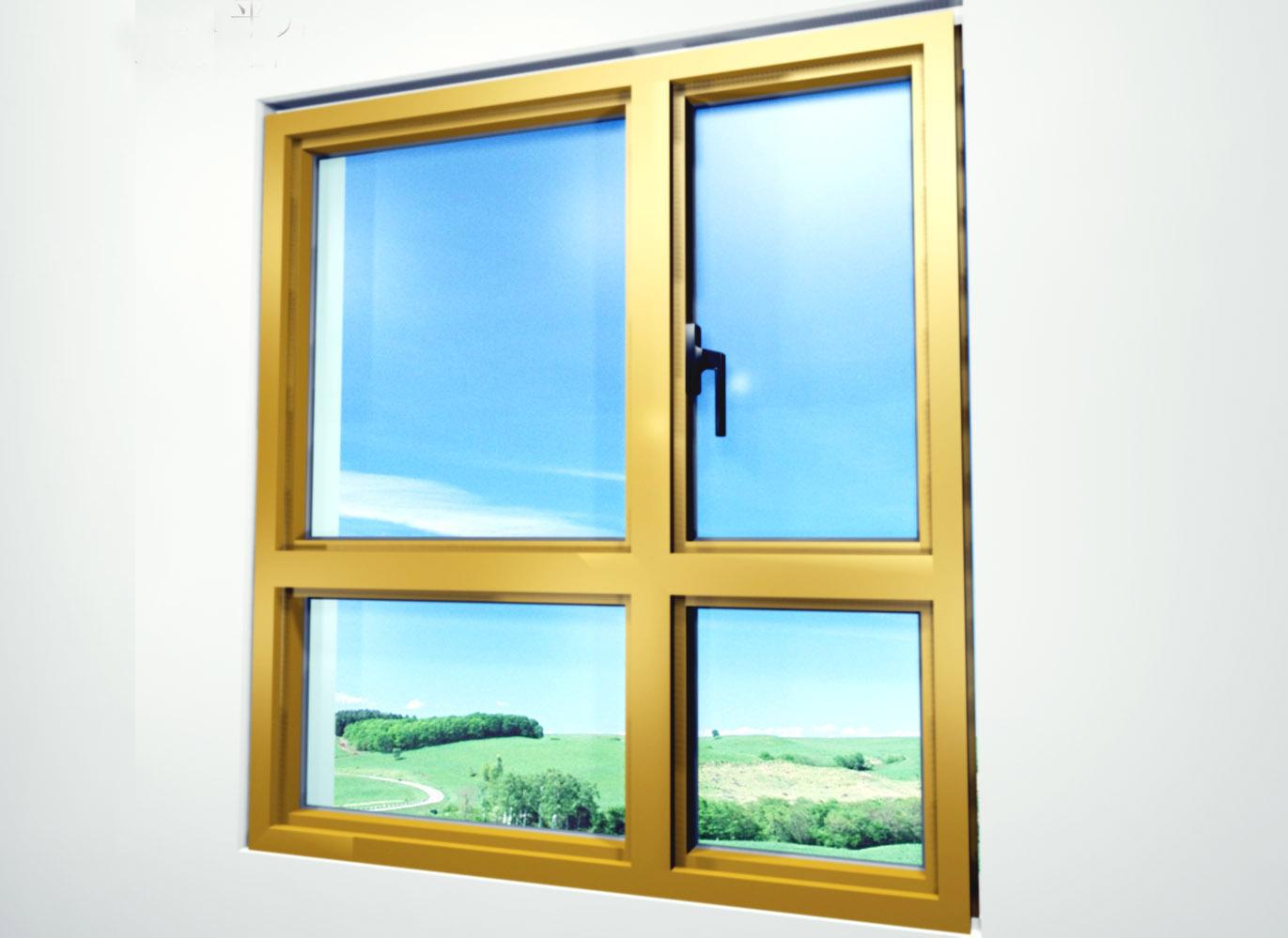 chocia okna te nie s zbyt cz sto wykorzystywane to jednak